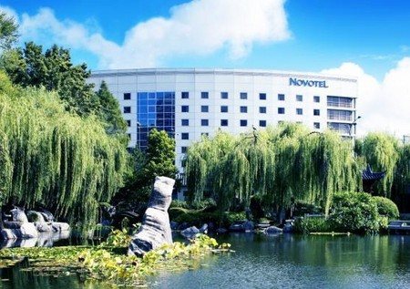 Novotel Rockford Darling Harbour - Accommodation Yamba