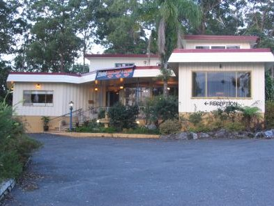 Kempsey Powerhouse Motel - Accommodation Yamba