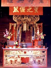 Hou Wang Chinese Temple and Museum - Accommodation Yamba