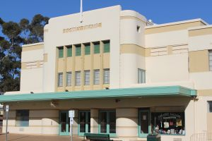 Bonney Theatre - Accommodation Yamba