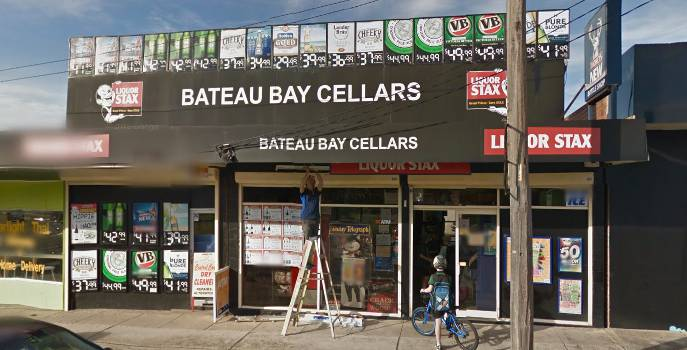 Bateau Bay Cellars - Accommodation Yamba